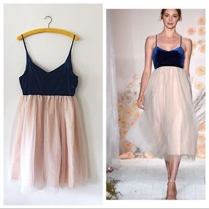 LC Lauren Conrad Runway Collection Tulle Dress